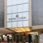 Hotel Ichiei, Осака