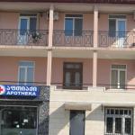 Apartment Bagrationi 128, Batumi