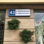 Трехкомнатная квартира в центре Батуми, Batumi