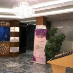Romance Hotel, Riyadh