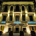 Photos de l'hôtel: Du Port Hotel, Baku
