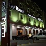 Drr Ramh Hotel Apartments 3, Riyadh