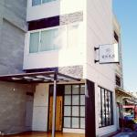 Love Travel Guest House,  Taitung City