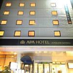 APA Hotel Kitakami Ekinishi, Kitakami