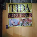 Tida Guesthouse,  Cha Am