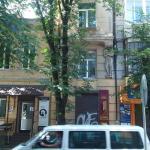 Апартаменти на Франка, Ivano-Frankivs'k