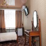 Mini Hotel Alliance,  Novosibirsk