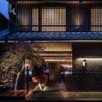Kyoto Granbell Hotel,  Kyoto