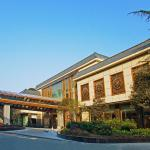 Chengdu Wangjiang Hotel,  Chengdu