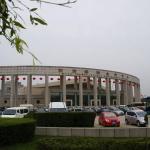 Xi'an International Conference Center Qujiang Hotel, Xian