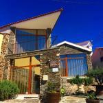 Casa d'Avó Faia,  Morais