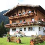 Фотографии отеля: Haus Sattelkopf, Санкт-Антон-ам-Арльберг