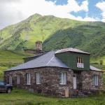 Guest House Qaldea,  Ushguli