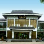 Garden Hotel, Suzhou