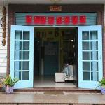 Spring Flower Hostel & Cafe, Hangzhou