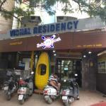 Vishal Residency,  Bangalore