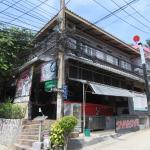 Same Same Guesthouse, Bar & Restaurant, Haad Rin