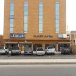 Dyafat Al Musafer Hotel Apartments,  Buraydah