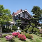 Kawaguchiko Hotel, Fujikawaguchiko
