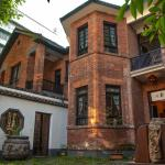 Mayishun 89 Historial Mansion,  Changsha