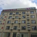 Fuxiang Holiday Apartment (Zhuhai Hengqin Port Ocean Kingdom), Zhuhai