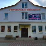 Гостиничный комплекс 'Юбилейный', Starovelichkovskaya