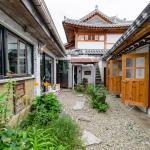 Jeonju Sum Guesthouse, Jeonju