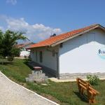 Guest House Bjala Vista, Byala