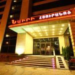 Φωτογραφίες: Nairi Hotel, Yerevan