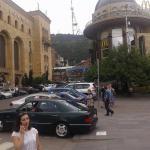 Nina's place,  Tbilisi City