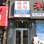 World Hotel,  New York