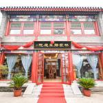 Shanhaiguan LIN Courtyard, Qinhuangdao