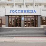 Airport Astrakhan, Astrakhan