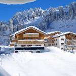 Fotos de l'hotel: Haus Rothorn, Schröcken