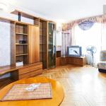 Central Apartment on Skatertny per. 7, Moscow