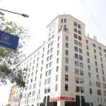 VIP apartment next to republic Square,  Erywań