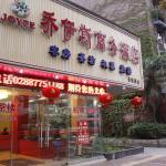 Chengdu Joyce Hotel,  Chengdu