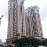Nanguo Hotel Fumin Street Branch,  Shenzhen