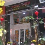 Ngoc Linh Hotel, Ho Chi Minh City