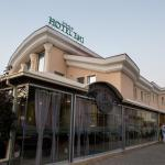 Hotel Emi, Strumica