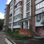 Apartment Center,  Ternopil'