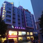 Perfect Season Hotel, Guilin