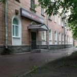 Tatiana Hotel, Yekaterinburg