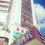 West Lake Boutique Hotel, Shenzhen