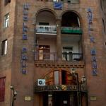 квартира в центре пр.Баграмяна, Jerevan