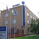 Hotel Slavyanskaya, Tambov