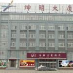 Kunming Film Culture Hotel, Dongying