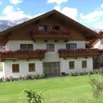 Fotos de l'hotel: Ferienwohnung Prader, Innsbruck