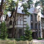 Dom Skazochnika, Svetlogorsk