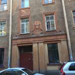 Апартаменты Крюмеля,  Saint Petersburg